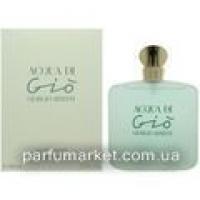 Giorgio Armani Acqua di Gio pour Femme EDT 50 ml